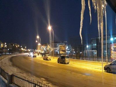 Kar Yağışı Ve Buzlanma Nedeniyle Çarşamba Günü Okullar Tatil